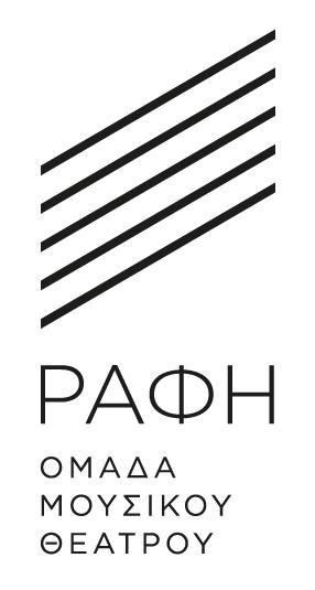 rafi_logo (1)