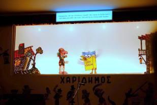 """Ο Καραγκιόζης βιβλιοαπελευθερωτής - Shadow Theater """"Karagkiozis liberating books"""""""