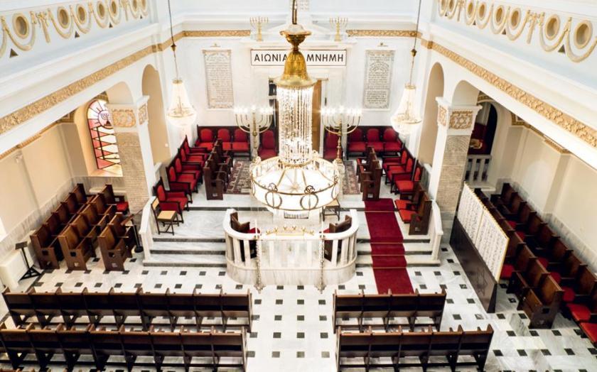 synagogi thess