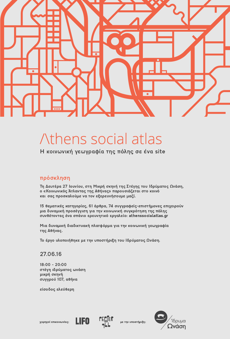 ASA_invitation-01