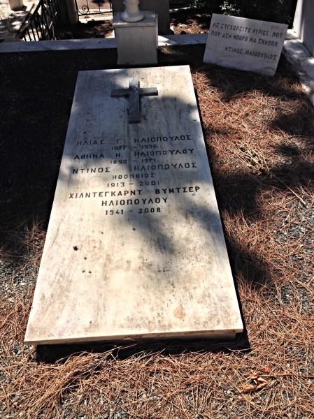 Τάφος Ντίνου Ηλιόπουλου, Α' Νεκροταφείο Αθηνών