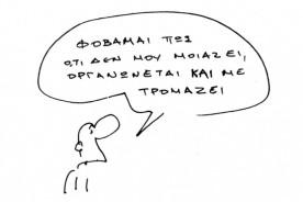 wolinski_3