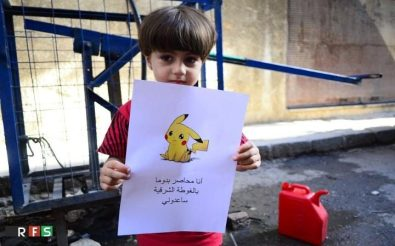 13719749-Syria-Pokemon-
