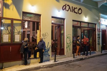 Photo: Δημήτρης Χωριανόπουλος / www.chiaroscuro.gr