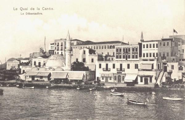 Chania_Ottoman