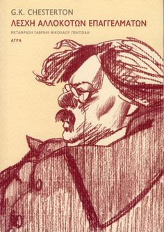 chesterton book cover