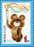 1980_USSR_stamp_Olympic_mascot