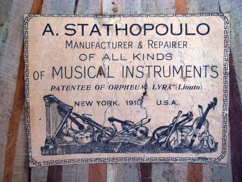 astathopoulo-1910-008