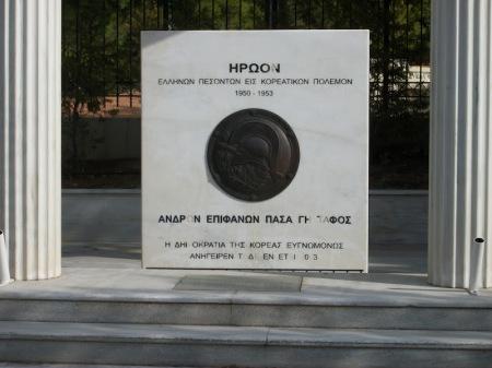 imgp3148