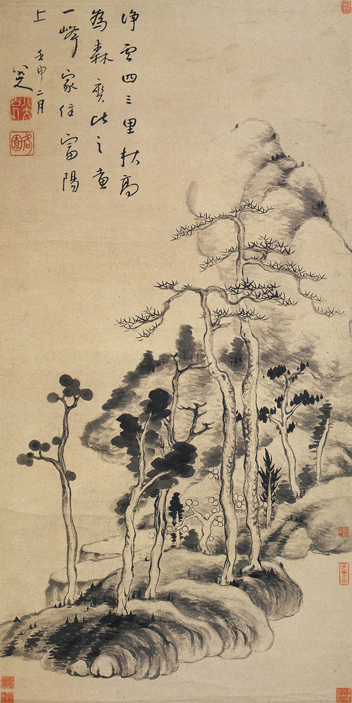 zhu-da_autumn-landscape-1