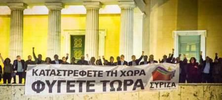 syriza-vouli