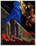 soviet-movie-posters-in-1920ies-40