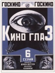 soviet-movie-posters-of-the-1920s-10