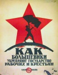 soviet-movie-posters-of-the-1920s-11