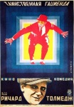 soviet-movie-posters-of-the-1920s-19