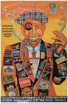 vintage-russian-poster-urtak-tobacco-factory-1929-13792-p