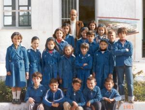 1981dimotiko5