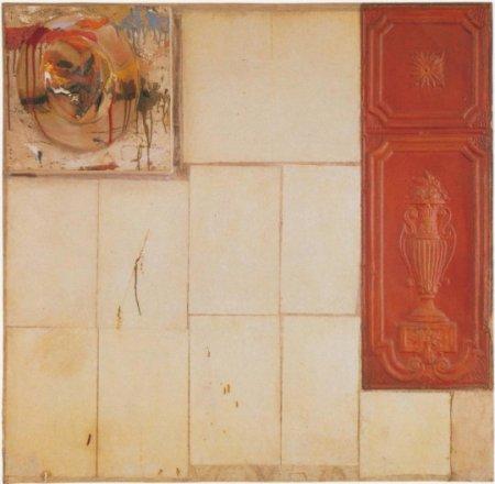 interior-1956