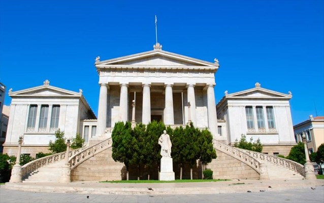 ekpa-ksenagiseis-sta-ktiria-tis-athinaikis-trilogias (1)