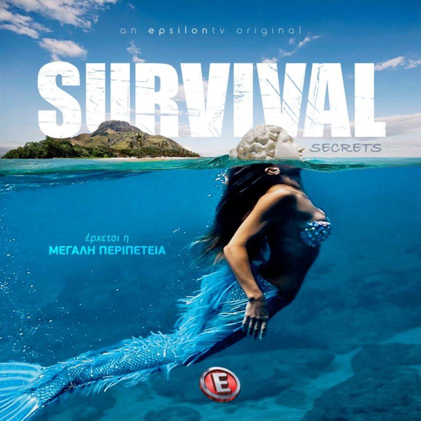 SURVIVAL-SECRET5-1024x1024