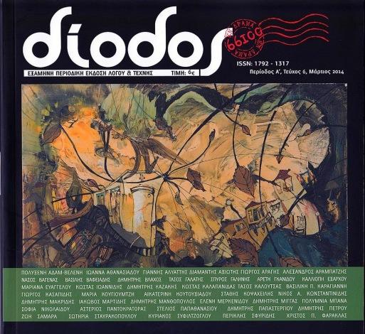 DIODOS 66100