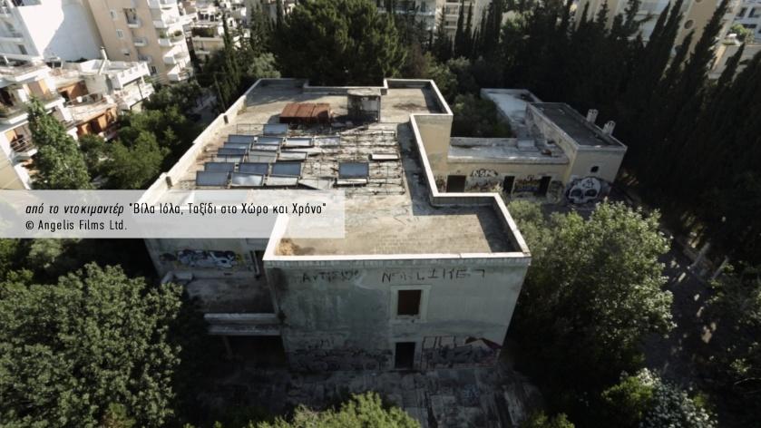 Villa Iolas 7.jpg