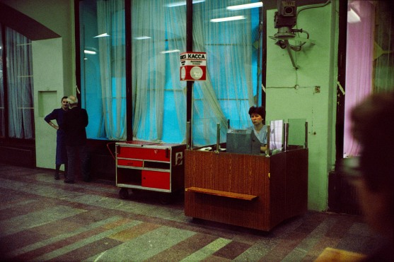RUSSIA. Moscow. Gum department store. 1989.
