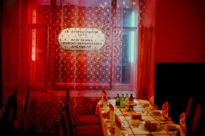 RUSSIA. Moscow. Restaurant. 1989.
