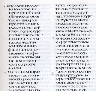 Codex_Sinaiticus3
