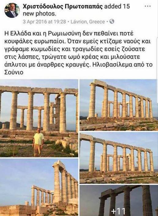 prwtopapas_0_0