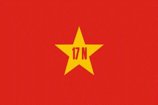 17N_flag