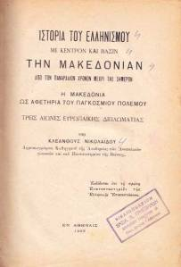 book_1580_book_image_1