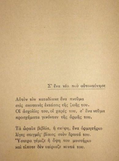 φώτο 4