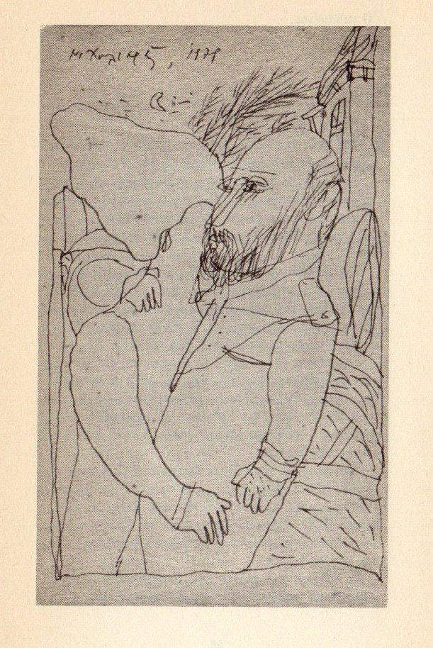 3. ΣΩΤήΡΗΣ ΚΑΚίΣΗΣ ΠΑΛΙέΣ ΙΣΤΟΡίΕΣ (σχέδιο του Νίκου Χουλιαρά από τη δεύτερη έκδοση του 'Παραμύθια σαν αστεία άστρα')